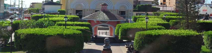 Terminal de Autobuses ADO-Minatitlan Minatitlán
